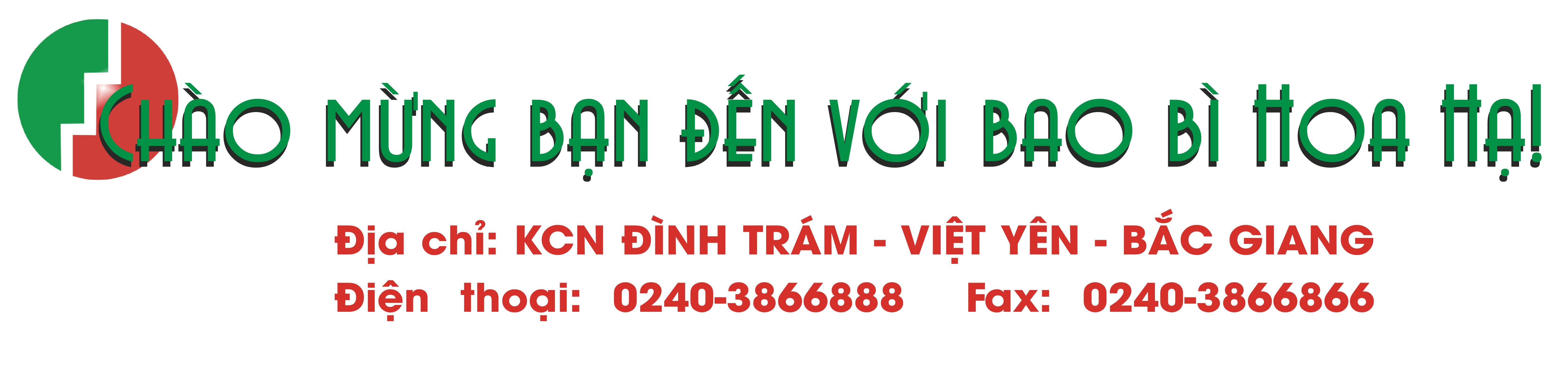 http://www.vietnamhoaha.com.vn